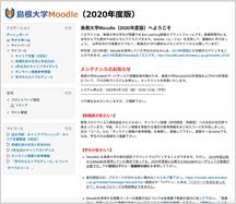 Moodle2020