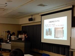 法文学部社会文化学科初年次教育科目「社会文化入門セミナー」フィールドワーク報告会を開催しました