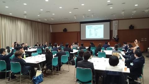 大学 理科 山口 moodle 東京